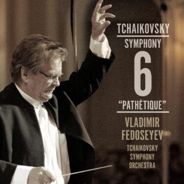 ウラディミール・フェドセーエフ指揮チャイコフスキー・シンフォニー・オーケストラ<br>チャイコフスキー:交響曲第6番《悲愴》