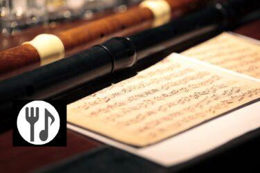 音楽・食・トークでバッハの時代を体験<br>音食紀行×柴田俊幸×白沢達生によるコラボ・イベント