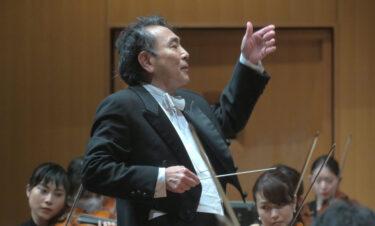 愛知室内オーケストラ挑戦の記録 <br>Vol.2山下一史のタクトで浮かび上がるオーケストラの強い結束